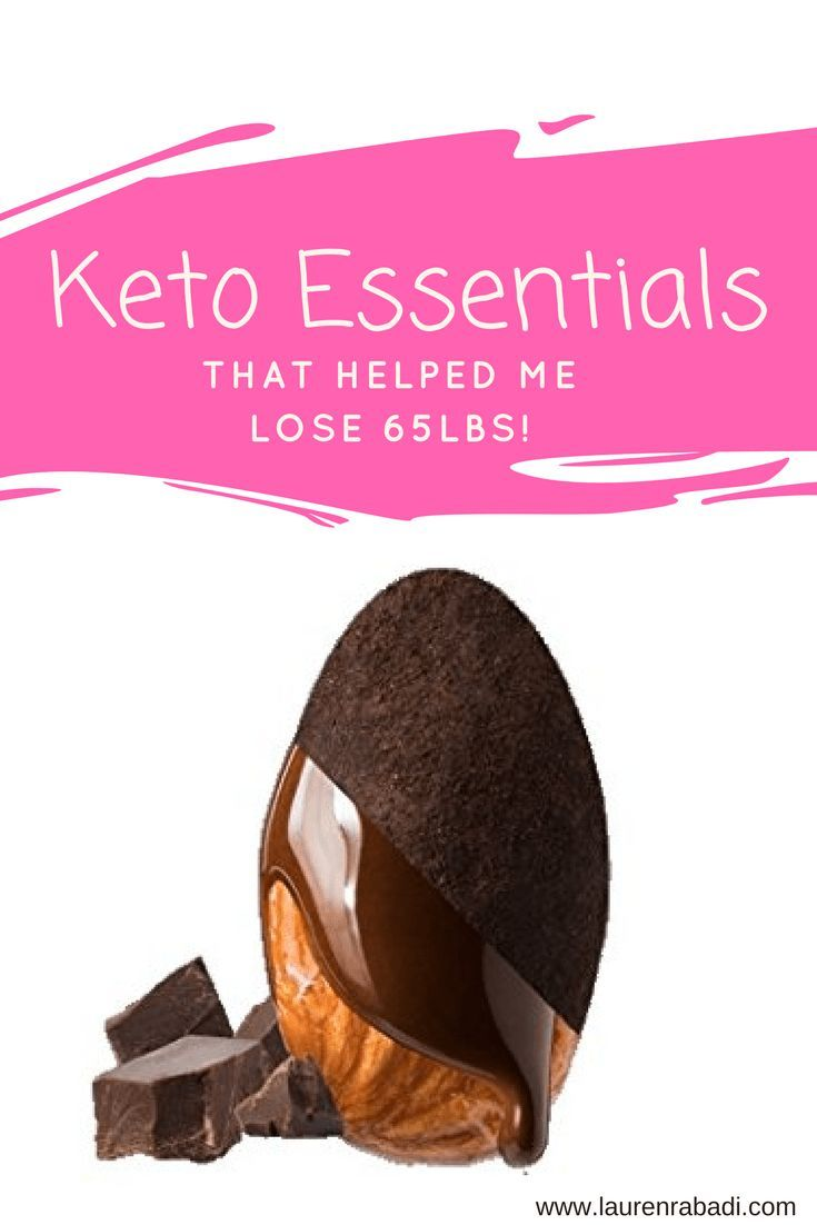 In total, I have lost 65lbs and have kept it off for 6 years thanks to a Keto & high fiber diet! There have definitely been moments of struggle, but I had to find my perfect little helpers so I wouldn't fall off the diet! These are the items that make liv