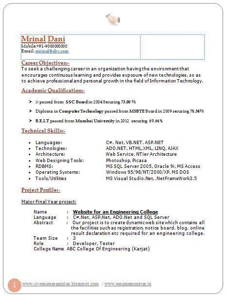 server objective for resume