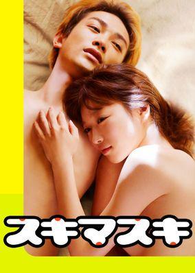 Film Semi Sukimasuki (2015)