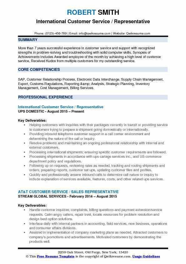 core competencies in resumes