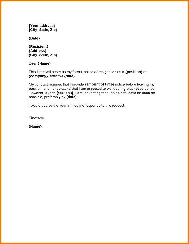 Short Letter Of Resignation Resignation Letter Format Spectacular - formal letter of resignation