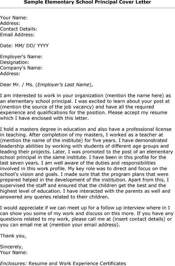 Amazing Christian School Administrator Cover Letter Pics ...