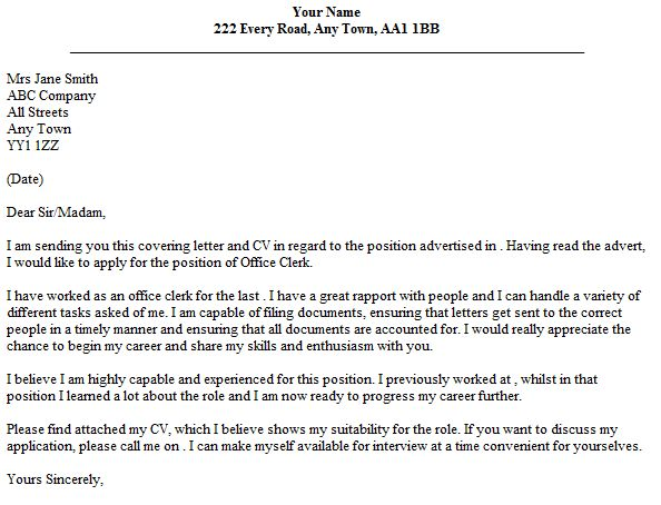 Village Clerk Cover Letter