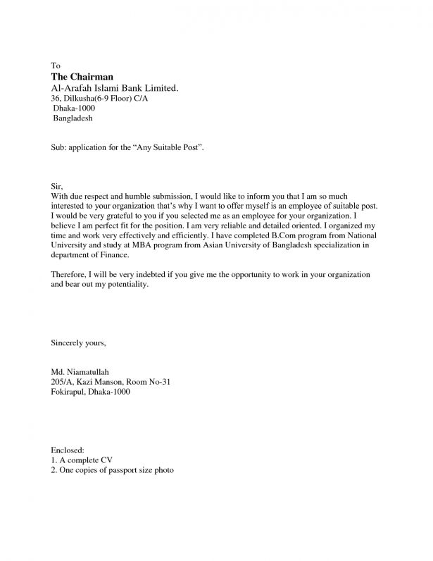 ... Cover Letter Application Form Free Cover Letter Template 50 Free    Derivative Trader Cover Letter ...