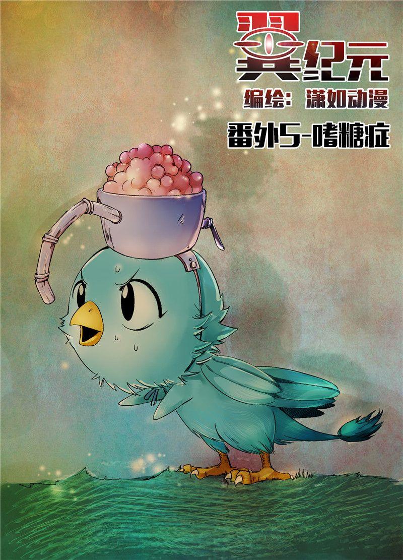 卖萌's Pinterest #themeofsss Image created at 261349584603768261 -