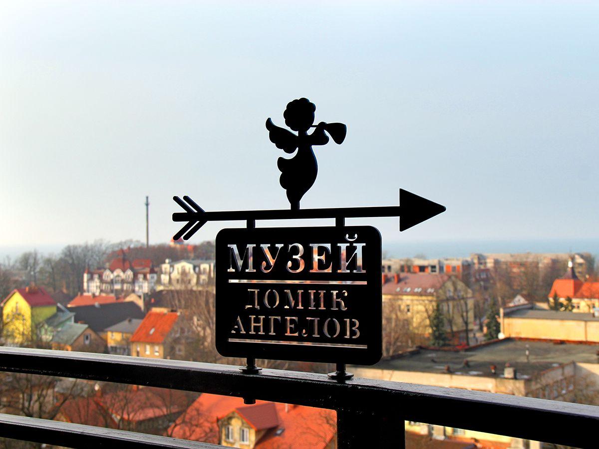 Вид со смотровой площадки водонапорной башни в Зеленоградске. Фото: Evgenia Shveda