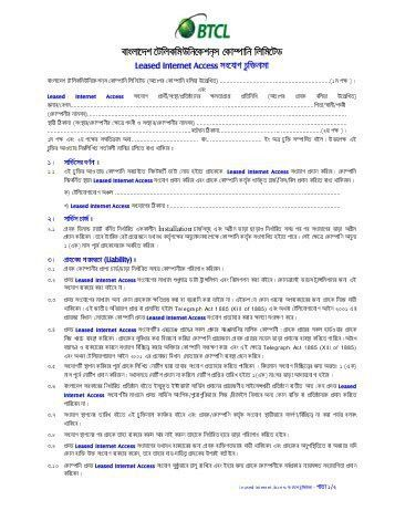 Vendor Agreement Template Vendor Agreement Template 12 Free Word - sample vendor contract