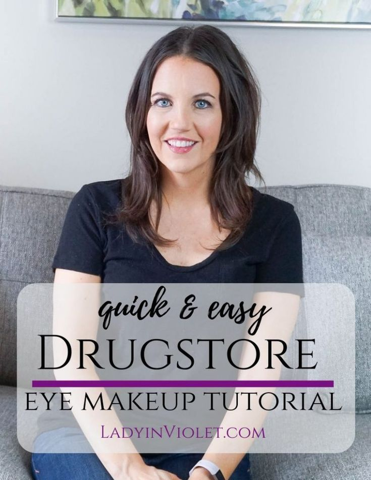 easy drugstore eye makeup tutorial with step by step directions | Houston Beauty Blogger Lady in Violet #makeuptutorial #howto #eyemakeup