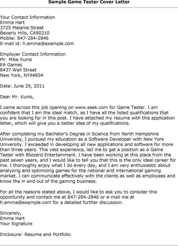 Game Tester Resume Sample Video Cv Myperfectcv