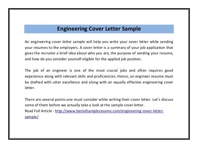 cover letter while submitting resume cover letter