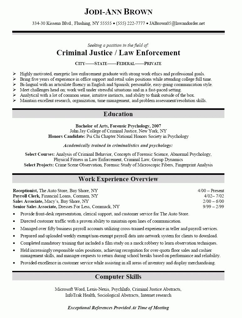 Criminal Justice Resume Examples - Examples of Resumes