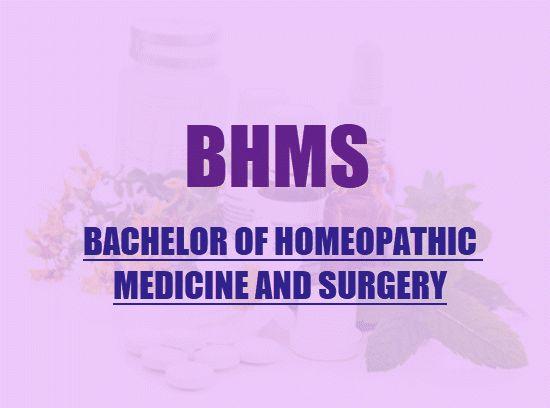 bhms full form