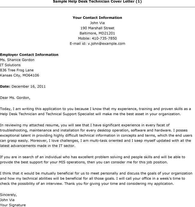 ... Technical Support Cover Letter Technical Support Officer Cover   Atm  Support Cover Letter ...