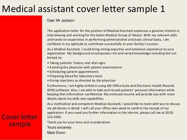 sample cover letter medical assistant thank you cover letter cover letter medical assistant - Sample Cover Letter For Medical Assistant