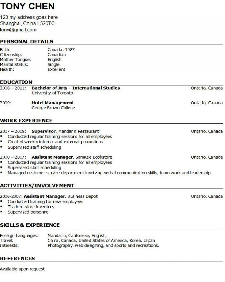 resumes online templatesmake resume online free make a resume
