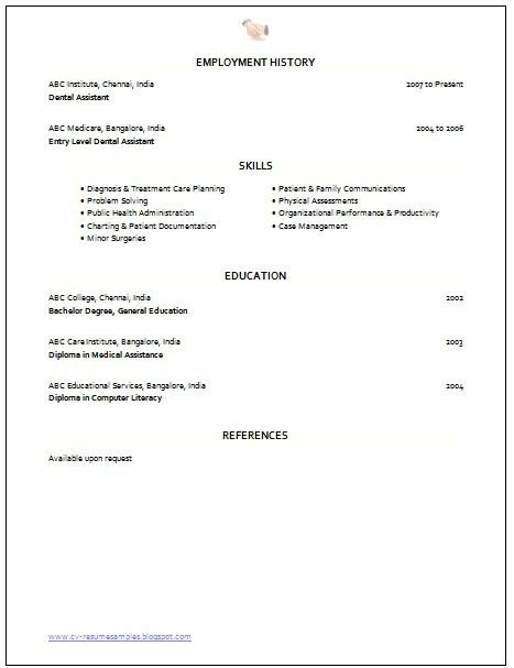 Dental assistant resume examples no experience examples for Php sample resumes for experienced