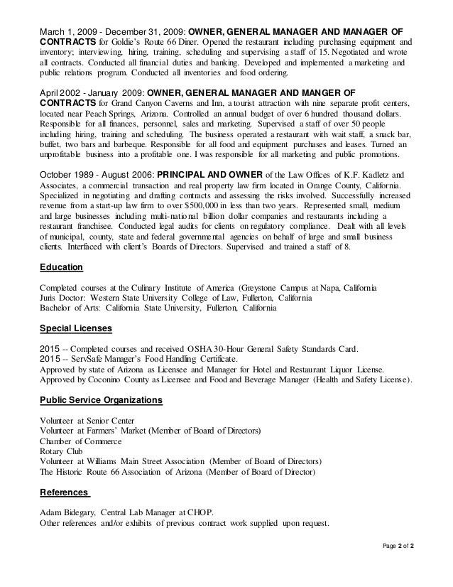 lab manager resume cover letter office manager resume sample