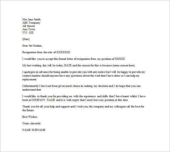 Template Letters Of Resignation Sample Teacher Resignation Letter - letters of resignation sample