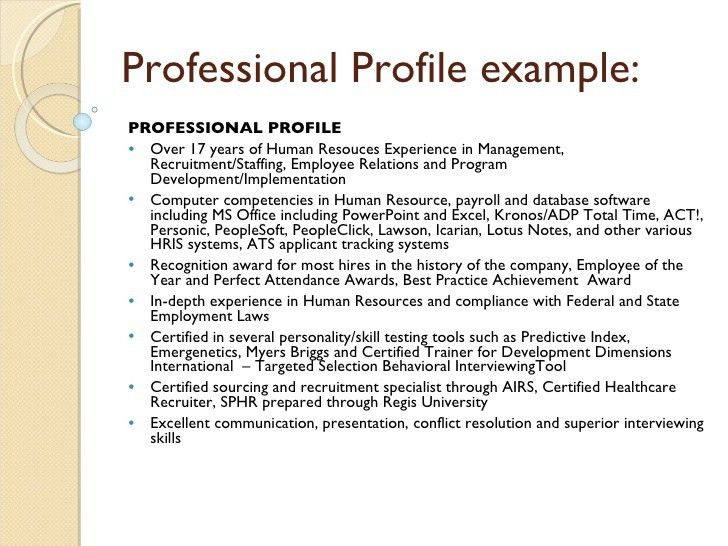 how to write a professional profile examples