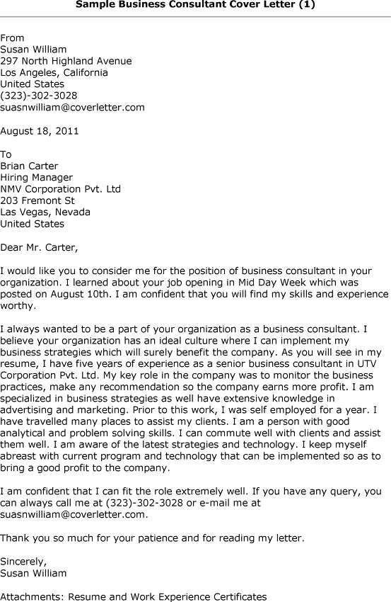 cover letter business consultant