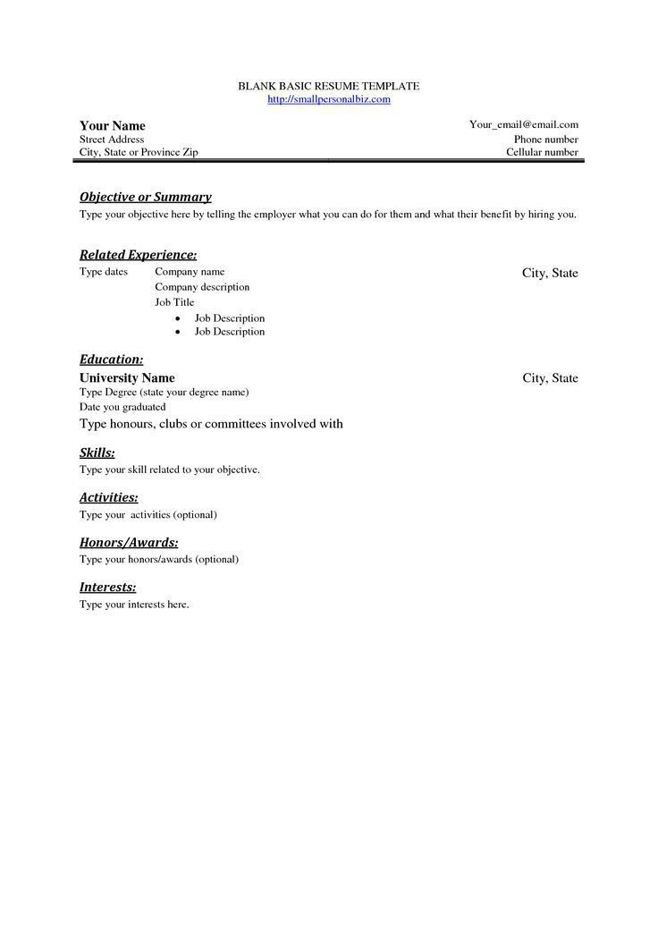 fill in the blank resume form blank resume template microsoft
