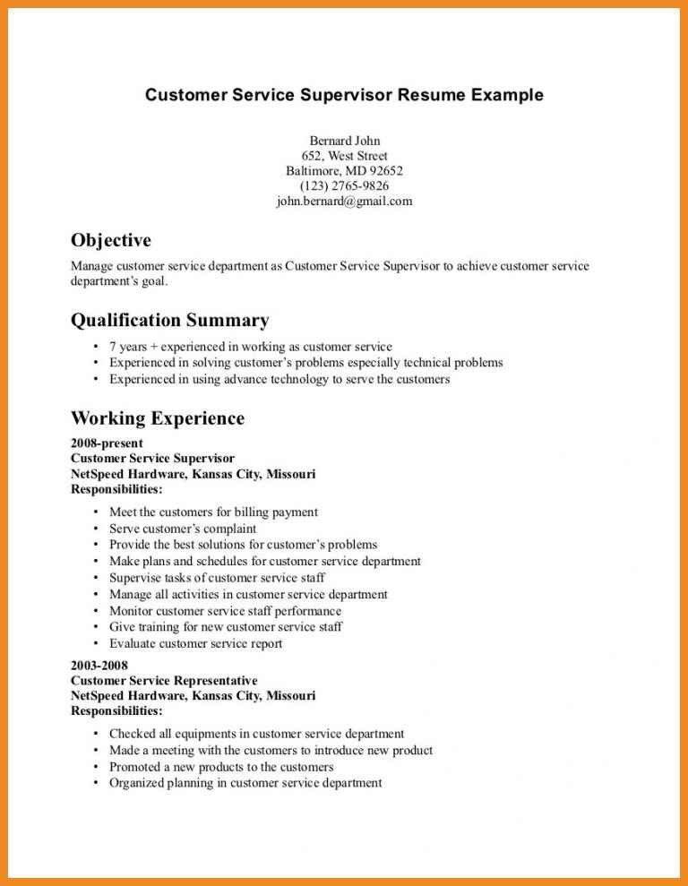 resume qualification summary examples