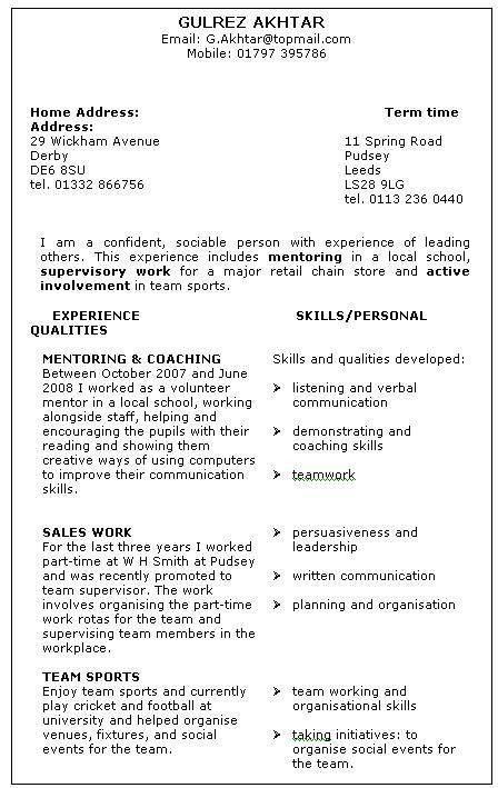 resume personal qualities