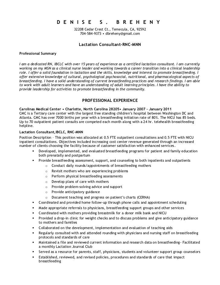 nicu nurse resume template