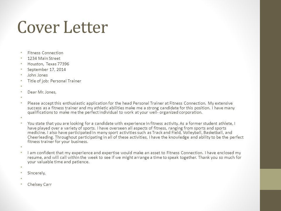 Sample Personal Trainer Cover Letter