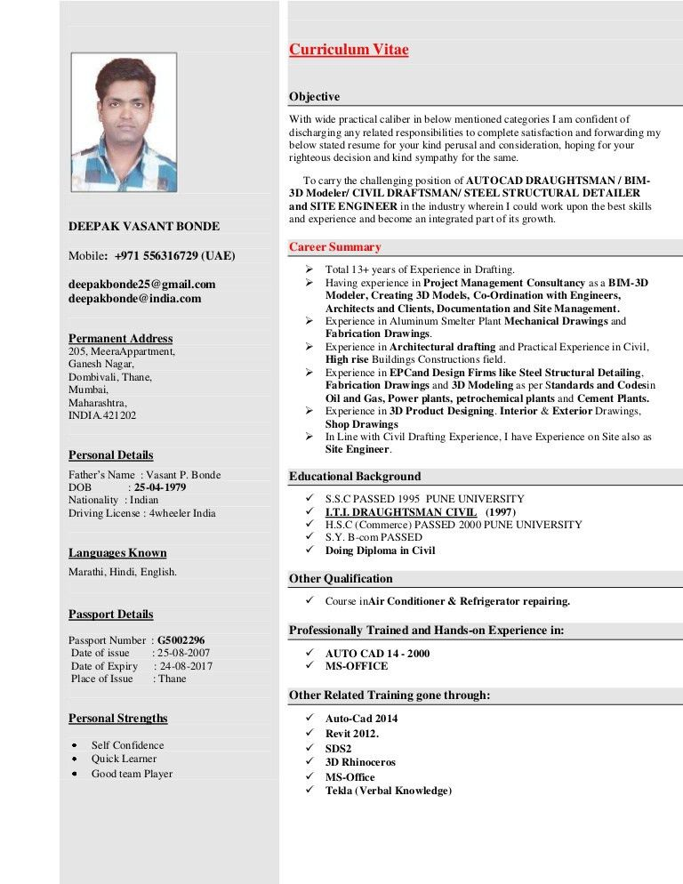 draftsman resume sample perfect offshore resume offshore rpo