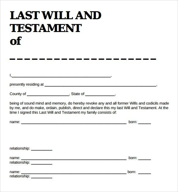 Last Will And Testament Template Last Will And Testament Form - simple will form