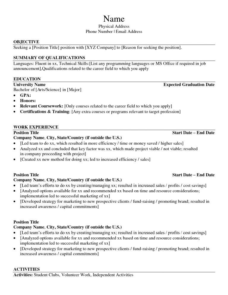 technical skills resume list