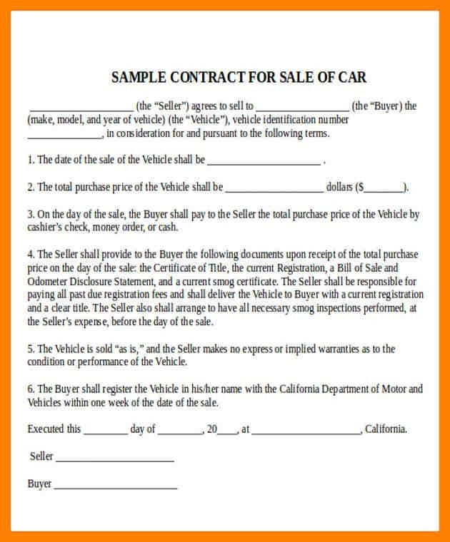 used car sales agreement