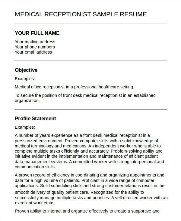 Receptionist Resume Template Free Receptionist Resume Yours - medical receptionist resume examples