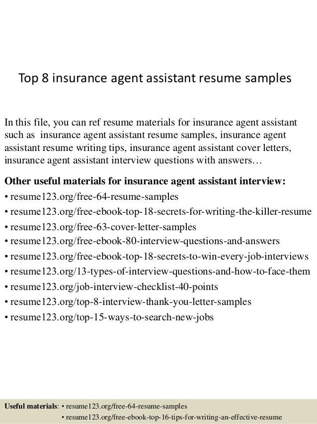 sample insurance agent resumes