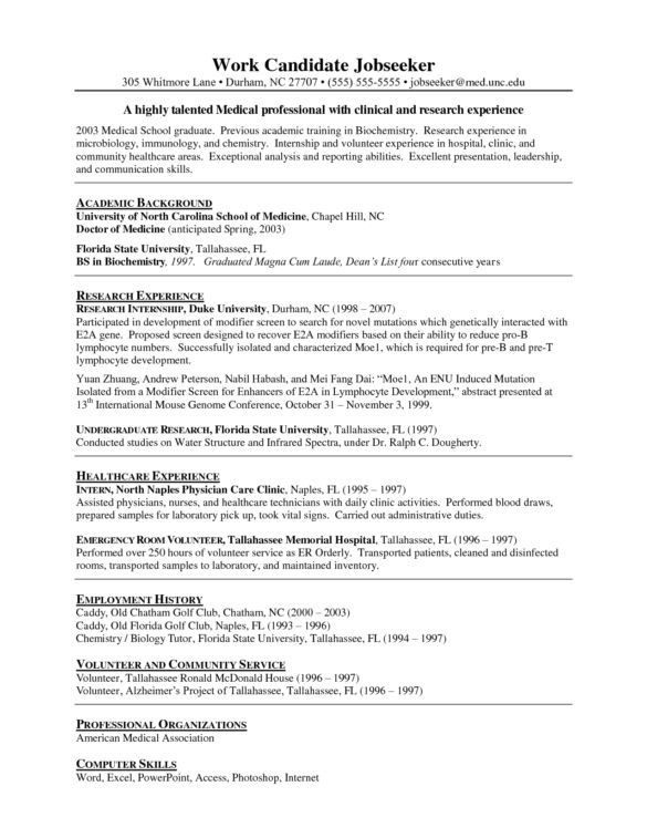 Medical School Resume Example Medical School Admissions Resume