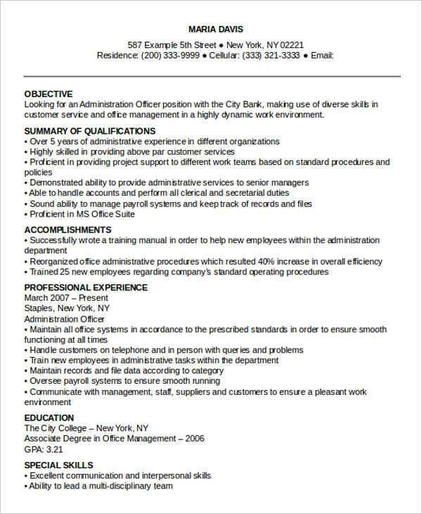 project support officer cv sample