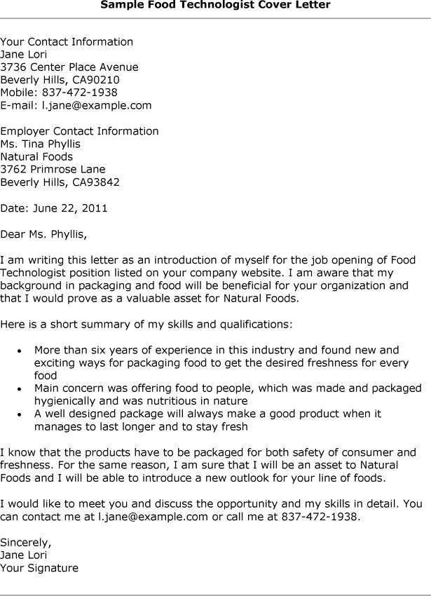 Food quality technician cover letter