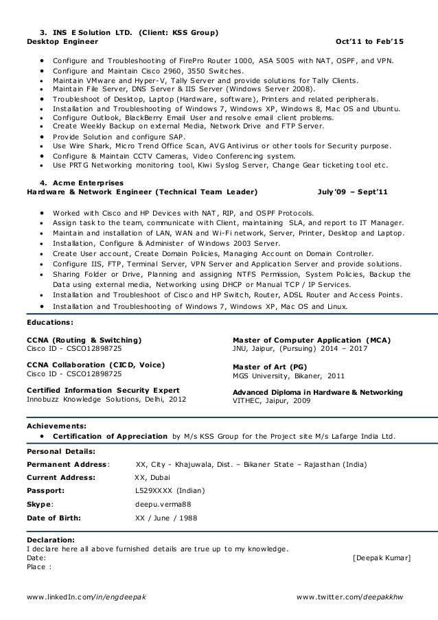 ... Entry Level Network Engineer Professional Entry Level Network   Network  Team Leader Cover Letter ...