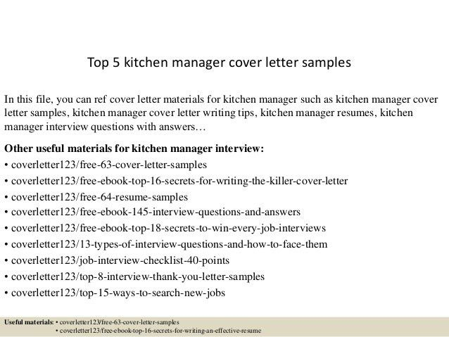 ... Kitchen Manager Cover Letter Professional Kitchen Manager Cover   Aquatic  Manager Cover Letter ...
