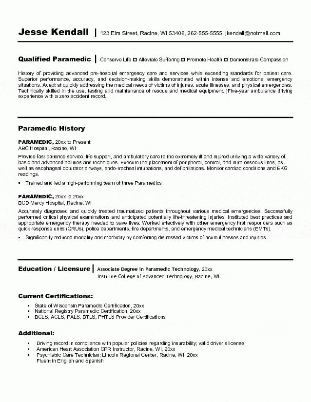 Emt Resume Sample B Samples