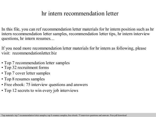 Human Resources Trainee Cover Letter Saraheppscom - Hr-trainee-cover-letter