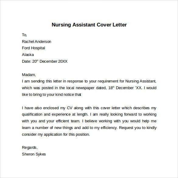 Cover Letter Zoo Keeper   Zookeeper Cover Letter