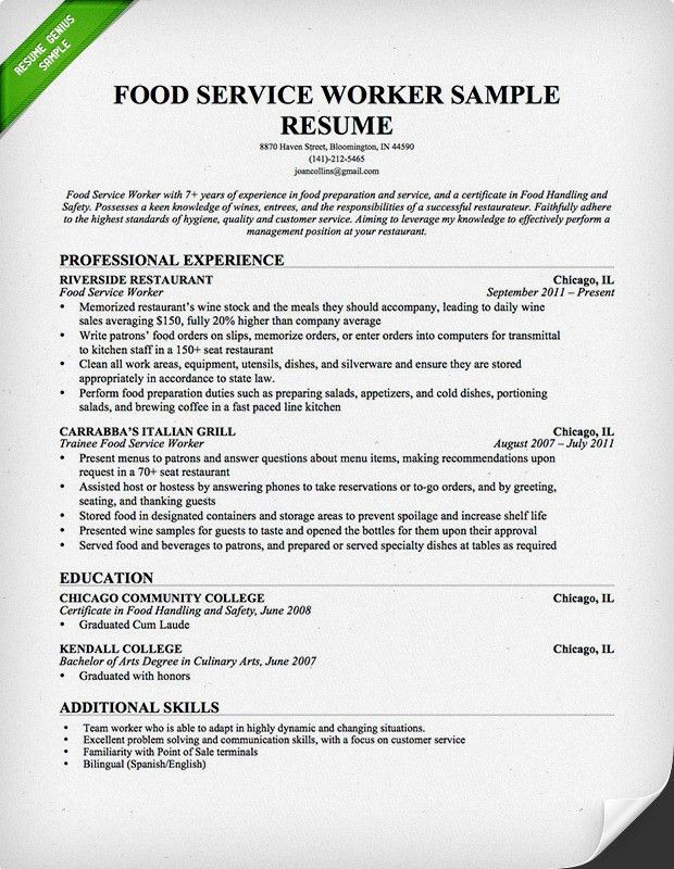 Busboy Resume Examples - Examples of Resumes