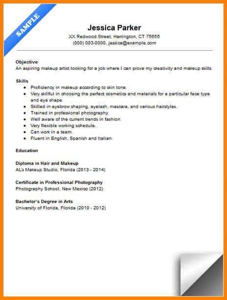 beginner resume examples