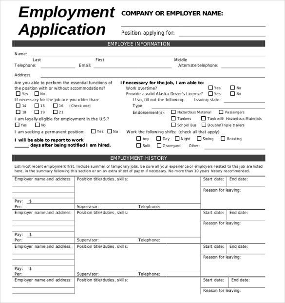 Simple Application Form Template Employment Application Form - sample form