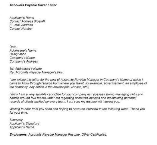 cover letter for accounting clerk accounts payable - Cover Letter For Accounting Clerk