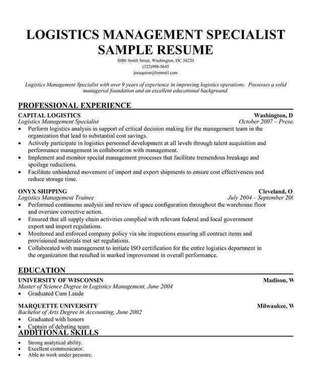 resume for inventory specialist