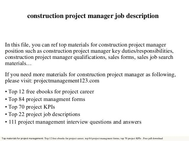 Program Manager Roles And Responsibilities The Program Management Construction  Manager Job Description   Roles And Responsibilities