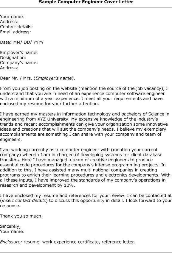 computer engineering cover letter computer engineer cover letter rov ...